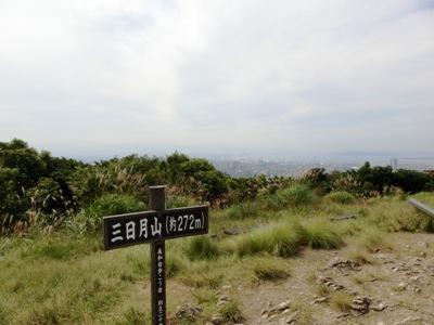 ミカヅキヤマ.jpg